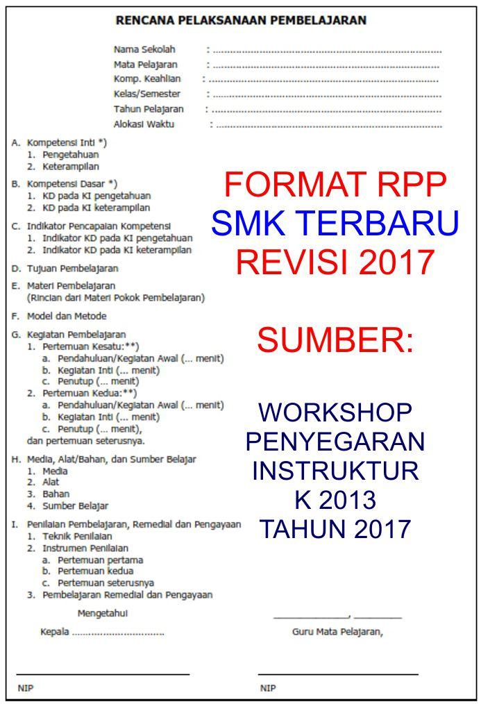 rpp smk terbaru revisi 2017