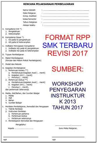 format rpp rencana pelaksanaan pembelajaran